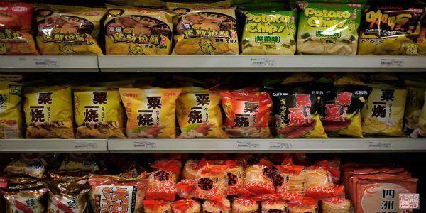 Calbee líder en snacks en Japón creará 40 empleos en España