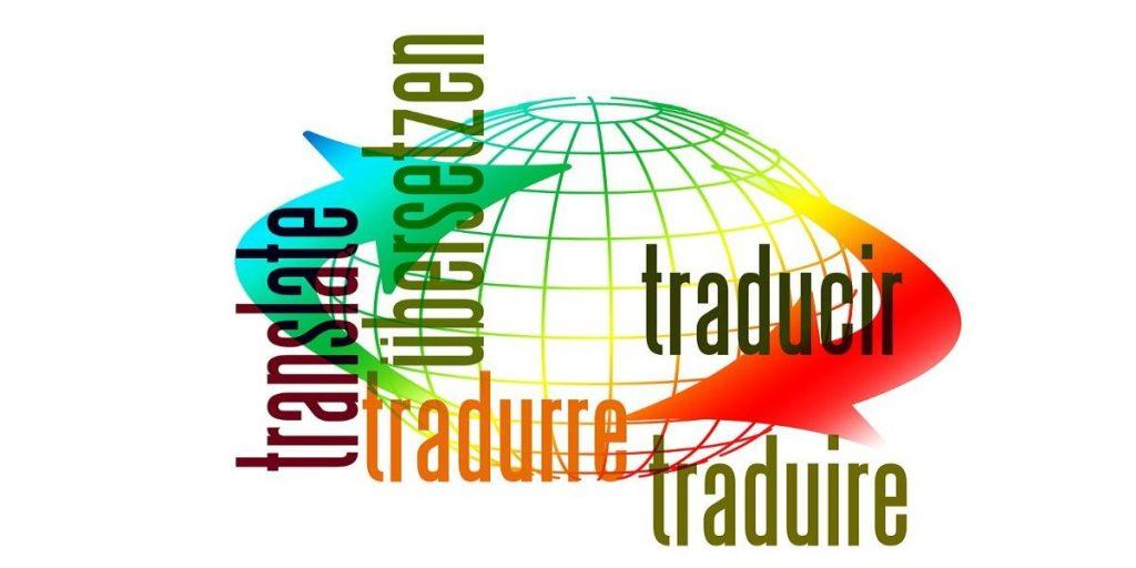 ganar dinero traducciones