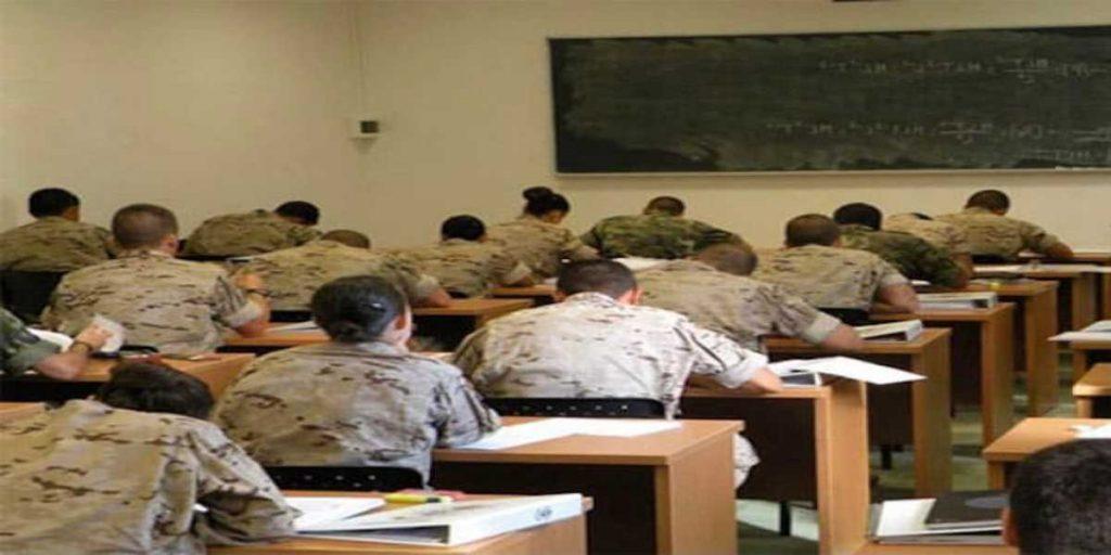 centros docentes militares